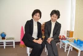 相良先生と私